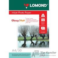 Фотобумага LOMOND Glossy, глянцевая/матовая, 2-сторонняя, А4, 210 г., 1 лист