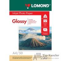 Фотобумага LOMOND Glossy, глянцевая, 1-сторонняя, A4, 230 г., 1 лист