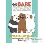 Цветная бумага HATBER Вся правда о медведях, мелованная, двусторонняя, А4, 8 цветов, 8 листов