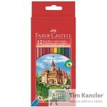 Карандаши цветные FABER-CASTELL Замок, 12 цветов