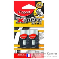 Набор ластиков MAPED X Pert Mini, 2 шт., в блистере