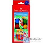 Краски акварельные FABER-CASTELL c кисточкой, 12 цветов