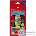 Краски акварельные FABER-CASTELL, 21 цвет, c 2 кисточками