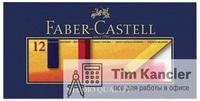 Пастель сухая FABER-CASTELL Studio Quality, 12 цветов