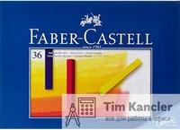 Пастель сухая FABER-CASTELL Studio Quality, 36 цветов