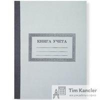 Книга учета в мягкой обложке, в клетку, А4, 96 листов
