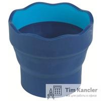 Стаканчик для воды FABER-CASTELL Click&Go