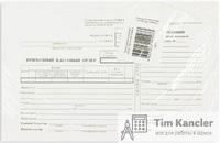 Приходный кассовый ордер, форма КО-1, 100 листов