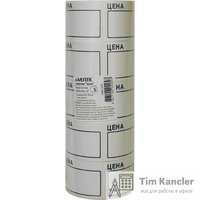 Белая лента DeVENTE Цена, 20x30 мм, 200 шт.