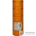Цветная лента DeVENTE Цена, 20x30 мм, 200 шт.