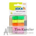 Ярлычки-закладки пластиковые HOPAX STICKN, неоновые, 12x45 мм, 40 листов
