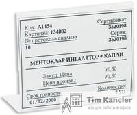 Держатель для ценников №252, 80x60 мм