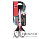 Ножницы MAPED Advanced Gel, симметричные, 17 см