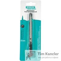 Нож канцелярский STANGER, усиленный, 9 мм