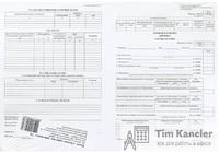 Личная карточка, форма Т-2, A3, 1 шт.