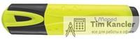 Текстовыделитель MAPED Fluo Peps Classic, 1-5 мм