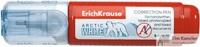 Корректор карандаш ERICH KRAUSE Arctic White, с металлическим наконечником, 12 мл