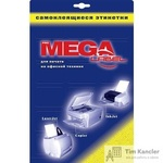 Этикетки самоклеящиеся Promega label белые 38х21.2 мм (65 штук на листе А4, 25 листов в упаковке)