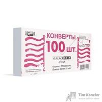 Конверт почтовый OfficePost E65 (110x220 мм) белый удаляемая лента (100 штук в упаковке)