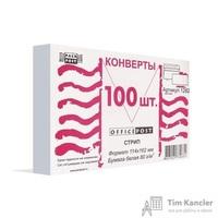 Конверт почтовый OfficePost С6 (114x162 мм) белый удаляемая лента (100 штук в упаковке)