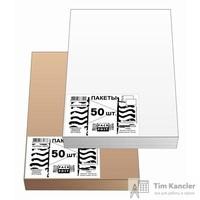 Пакет почтовый Businesspack С5 из офсетной бумаги стрип 160х230 мм (80 г/кв.м, 50 штук в упаковке)