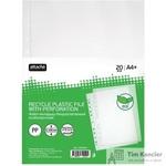 Файл-вкладыш Attache Selection ЭКО А4+ гладкий прозрачный 100 мкм 20 штук в упаковке