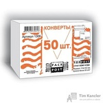 Конверт почтовый ForPost С6 (114x162 мм) Куда-Кому белый удаляемая лента (50 штук в упаковке)