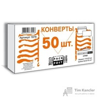 Конверт почтовый BusinessPost E65 (110x220 мм) белый удаляемая лента (50 штук в упаковке)