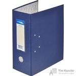 Папка-регистратор Expert Complete 125 мм синяя