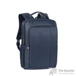 Рюкзак для ноутбука RivaCase 8262 15.6 синий