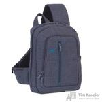 Рюкзак для ноутбука RivaCase 7529 13.3 серый