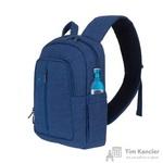 Рюкзак для ноутбука RivaCase 7529 13.3 голубой