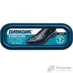 Губка для обуви Дивидик Классик черная (для гладкой кожи)