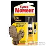 Клей Henkel Момент Супер Секундный для обуви 3 г