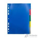 Разделитель листов Attache А5 пластиковый 5 листов разноцветный (210х148 мм)