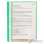 Папка-скоросшиватель Attache А4 с перфорацией зеленая 10 штук в упаковке (толщина обложки 0.11 мм и 0.15 мм)