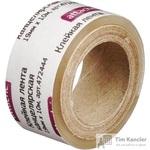 Клейкая лента канцелярская Attache прозрачная 19 мм х 10 м