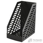 Вертикальный накопитель Стамм XXL пластиковый черный ширина 160 мм