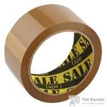 Клейкая лента упаковочная коричневая 48 мм x 66 м толщина 40 мкм (6 штук в упаковке)