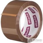 Клейкая лента упаковочная Attache коричневая 50 мм x 66 м толщина 50 мкм (морозостойкая)