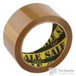 Клейкая лента упаковочная коричневая 48 мм x 66 м толщина 45 мкм (6 штук в упаковке)