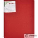 Папка файловая на 20 файлов Комус Шелк красная