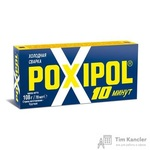 Холодная сварка 70мл, POXIPOL (00268)