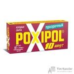 Холодная сварка 70мл,POXIPOL (00269)