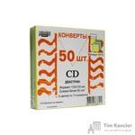 Конверт для CD Packpost 125x125 мм 5 цветов с клеем (50 штук в упаковке)