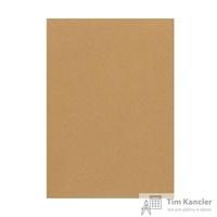 Пакет почтовый Multipack В4 из крафт-бумаги стрип 250х353 мм (100 г/кв.м, 200 штук в упаковке)