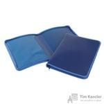 Папка-конверт Attache на молнии А4 пластиковая синяя 0.5 мм