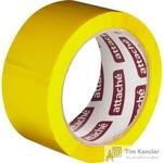 Клейкая лента упаковочная Attache желтая 48 мм x 66 м толщина 45 мкм