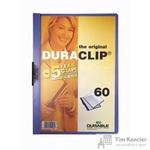 Папка для брошюровки Durable с клипом А4 синяя (до 60 листов)