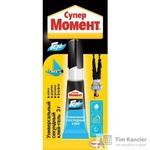 Клей-гель Henkel Момент Супер секундный Универсальный 3 г
